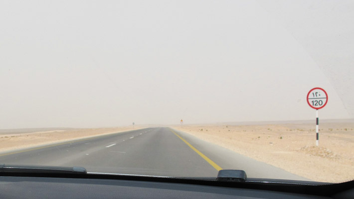 Highway in Oman: the driest road trip ever!
