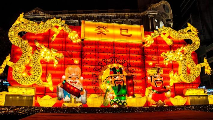Gung Hei Fat Choy in Macau