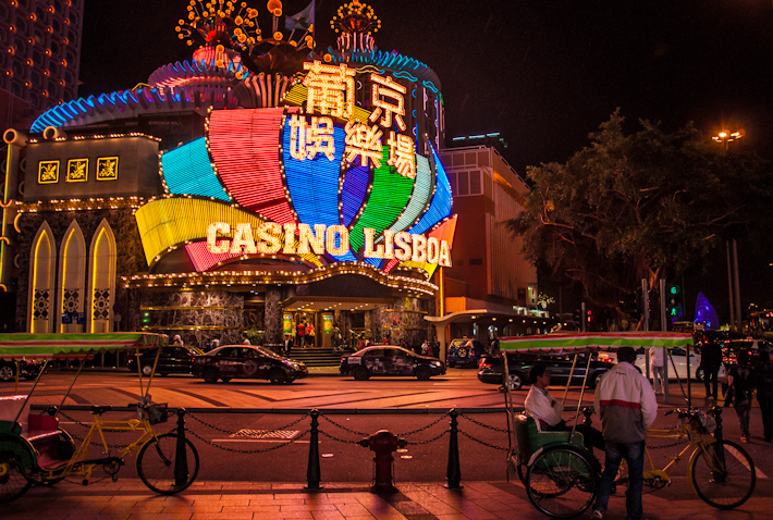 Casino Lisboa at night, Macao