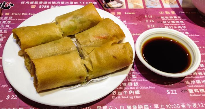 One Dim Sum Restaurant, Hong Kong