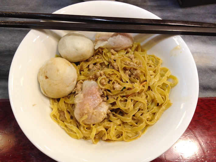 Vinegary egg noodles with pork dumplings and fish balls: probably an acquired state, but you've gotta start somewhere..