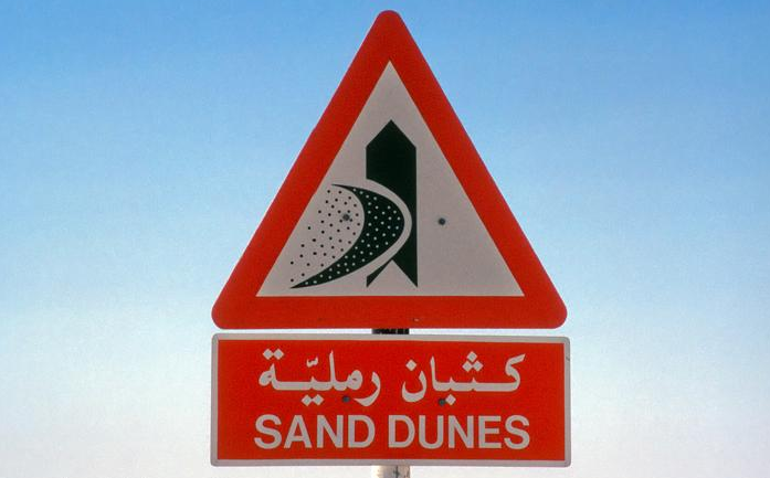 Sand dunes warning traffic sign