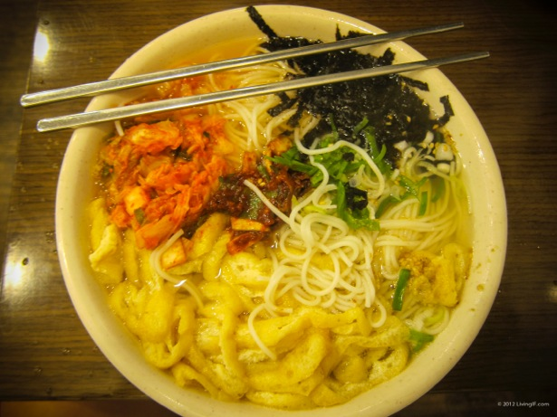 Bibimbap in Korea
