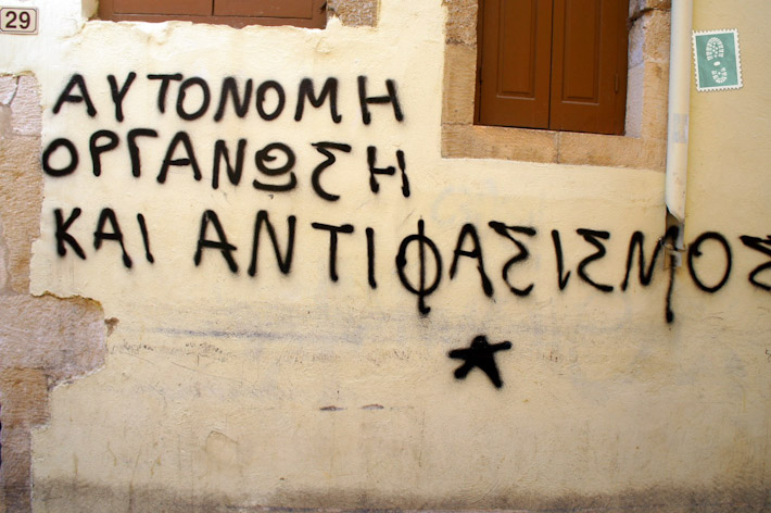 Graffiti in Crete, Greece