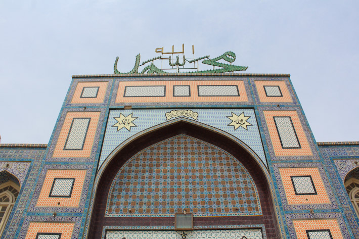 Main gate to Bhong Mosque