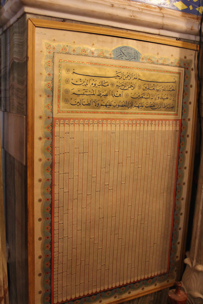 The entire Qur'an, written in miniature on a single sheet of paper