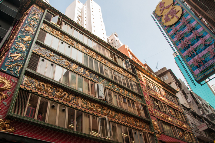 Traditional building with skyscraper Hong Kong