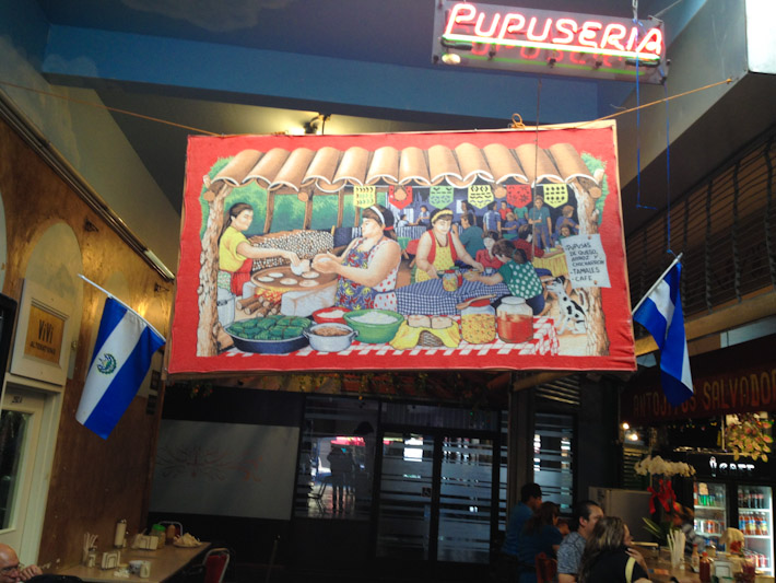 Pupusas restaurant from El Salvador