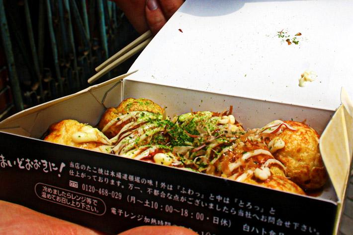 Japanese Takoyaki