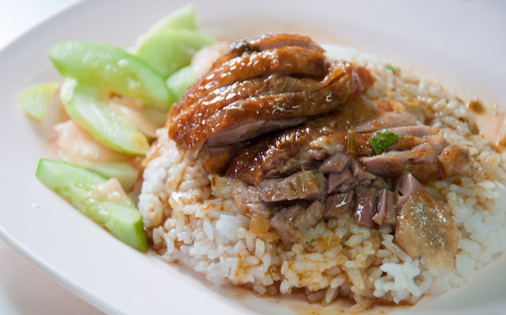 Thai Duck Rice
