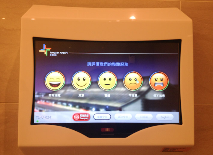 Bathroom rating system at Taipei's airport