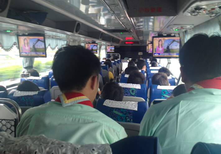 Inside the bus from Taipei's airport to the city