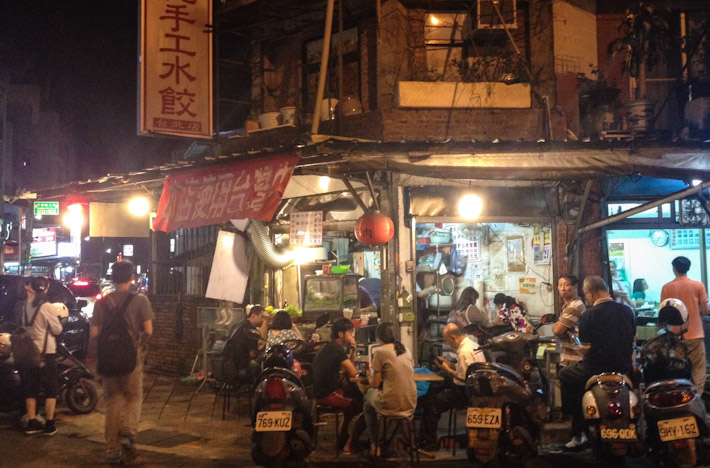 Taipei: food anytime, anywhere