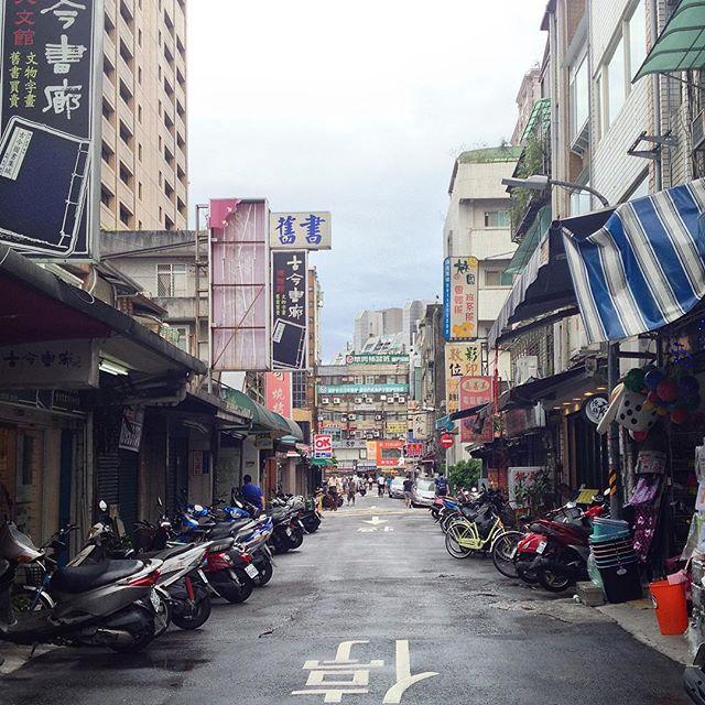 Roaming around Taipei on a Sunday afternoon