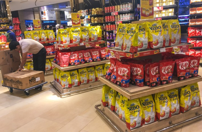 Powder Milk at Dubai Airport dutyfree