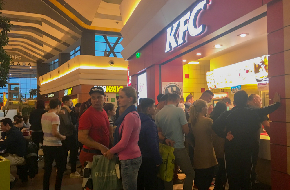 Big queue at KFC in Sun City Mall, Bucharest