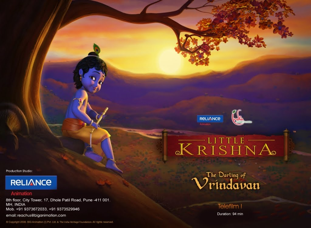 Little Krishna movie poster