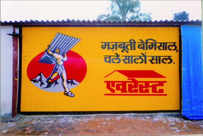 Hand-painted wall advertising in India