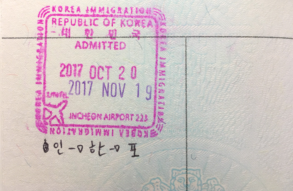 South Korea visa exemption stamp on my Indian passport