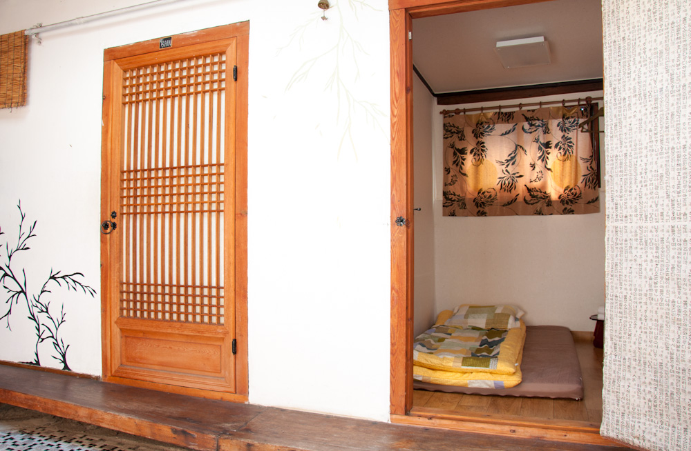 Single room at Raon's Guesthouse