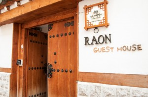 Authentic hanok stay at Raon Guesthouse in Seoul
