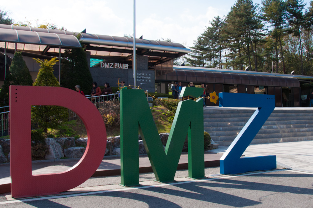 DMZ Pavilion / Small DMZ Museum in Paju