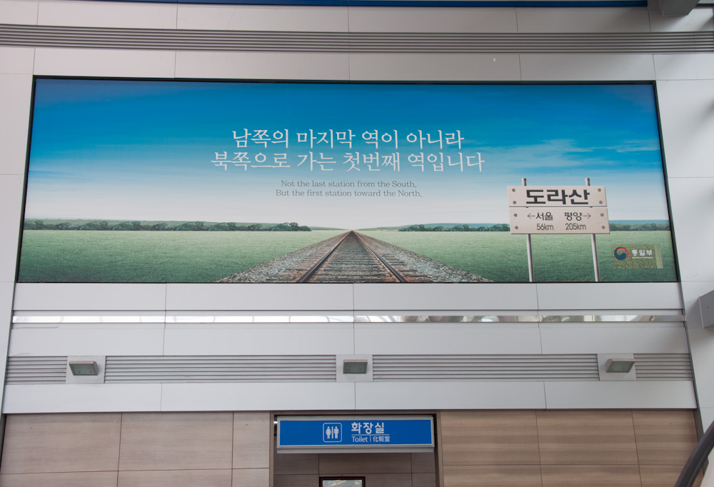 "Inside of the ""last"" train station in South Korea. If North and South Korean borders were open, the Korean Peninsula could potentially be connected all the way to Europe by land."