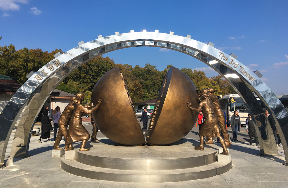 Reunification monument, outside the Third Infiltration Tunnel in the Demilitarized Zone