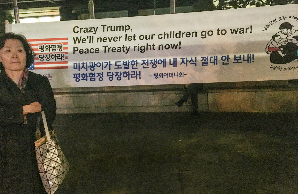 Seen near the USA Embassy in Seoul in December 2017, as tensions between the United States and North Korea were rising