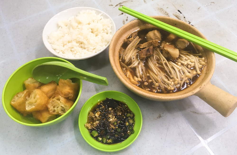 Beng Kee Claypot Bak Kut Teh @ Old Green House