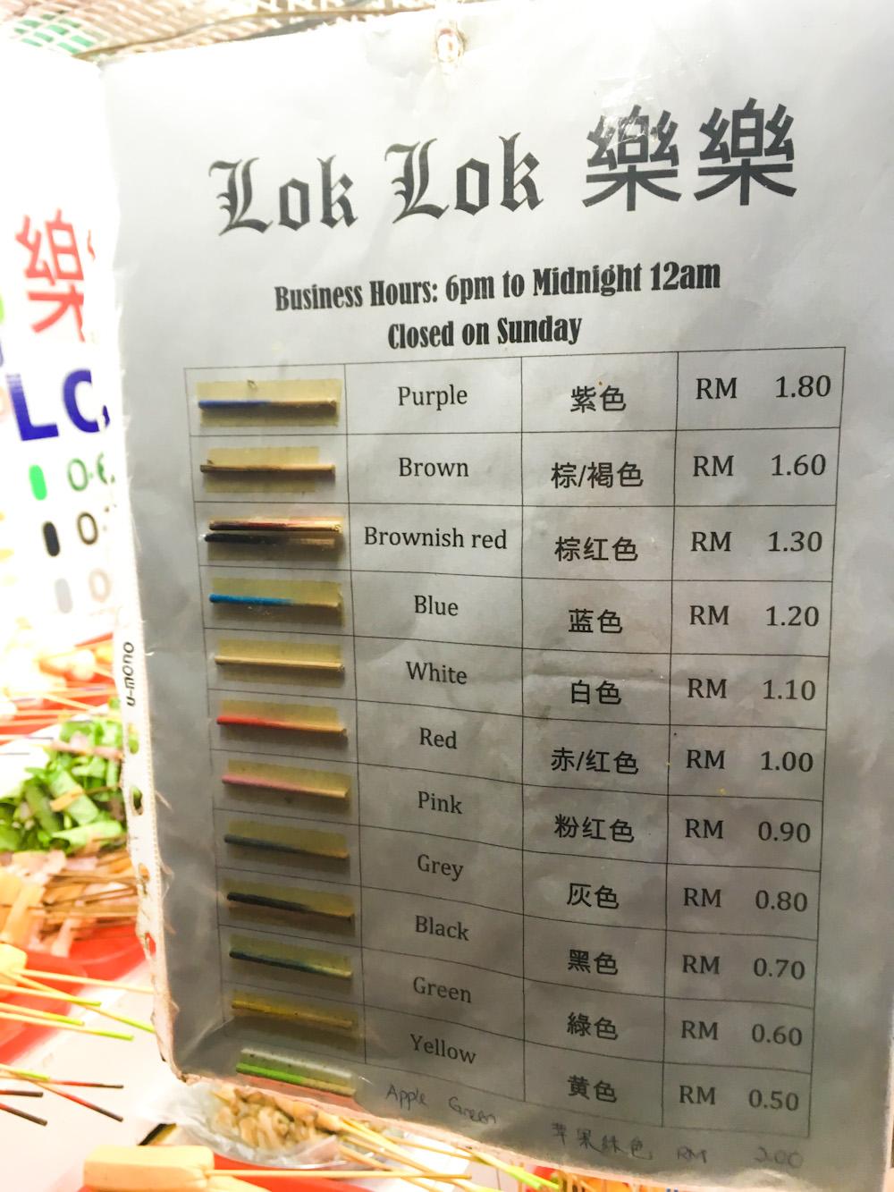 Lok Lok menu