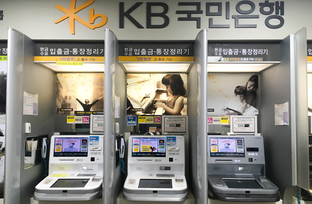 Futuristic looking ATMs in Seoul