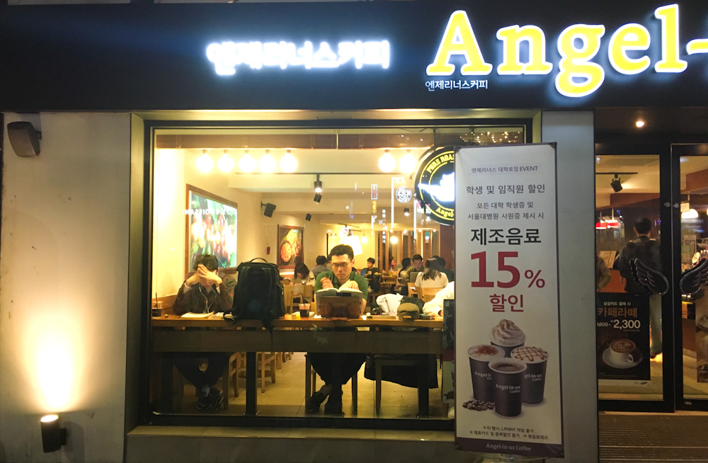 Korean students concentrating at Angel-in-us - they serve pretty good coffee, by the way! And at least they are a local chain, so yeah, much better than Starbucks!