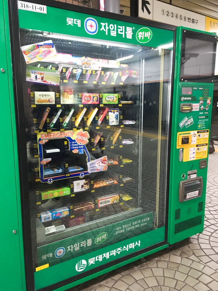 Vending machine in Seoul's metro