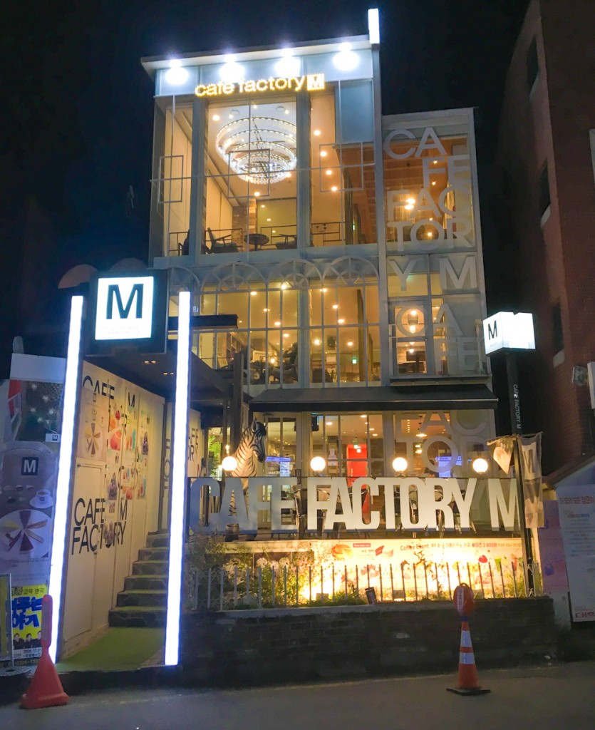 Fancy coffee shop in Seoul. Notice the chandelier on the top floor!