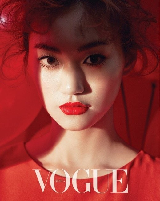 Vogue magazine Korea edition